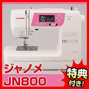 ★最大26倍+クーポン★ ジャノメ コンピューターミシン J...