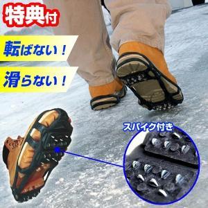 (100円クーポン配布中) 靴 滑り止め 雪 スノースパイク 雪道 安全 凍結 靴底 スノー ブーツ アイススパイク 雪対策 nihontuuhan