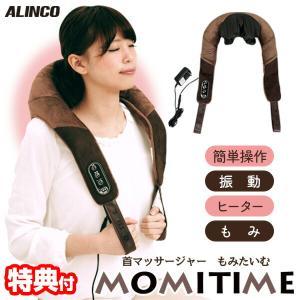 マッサージ機 首コリ 首 肩 マッサージ器 首のマッサージ ほぐし 肩こり 器具 リラックス|nihontuuhan