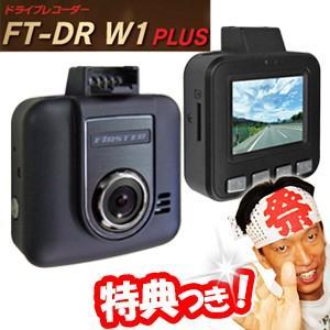 (500円クーポン配布中) ドライブレコーダー おすすめ あおり運転 対策 グッズ ドラレコ  GPSドライブレコーダー 事故記録カメラ ドライブカメラ|nihontuuhan