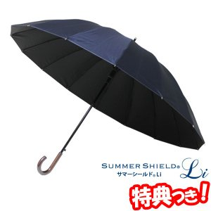 UVION 7231 耐風16本骨サマーシールドBJ長傘■商品詳細東レの「サマーシールドLi」生地使...