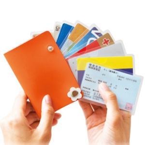 パッと見つかるカードケース 最大30枚収納 オレンジ スライド式カード入れ 診察券入れ ポイントカード 保険証 カードケース ぱっと見つかるカ nihontuuhan