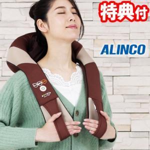 ALINCO コードレスマッサージャー マッサージ器 マッサージ機 首 肩 腰 太もも ふくらはぎ 背中 足 あし 脚 ヒーター機能 ホット ネックマッサー|nihontuuhan