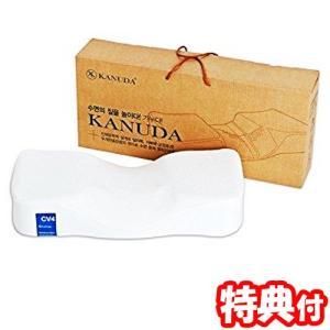KANUDA カヌダ ブルーラベル アレグロ枕 単品 カヌダ枕 まくら マクラ 枕