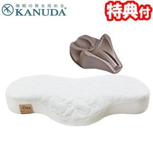 KANUDA カヌダ ゴールドラベル レント枕 シングルセット ヘッドナップ付き カヌダ枕 まくら ...