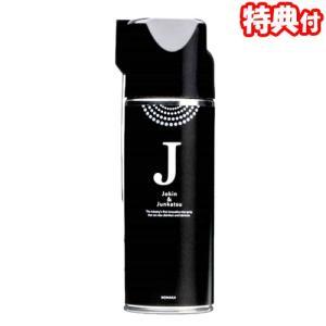 除菌スプレー 除菌できる潤滑スプレー 420ml 色々なものに使える 除菌スプレー 美容 理容 ハサミ クシ 剃刀 潤滑剤 衛生スプレー 日本製|nihontuuhan