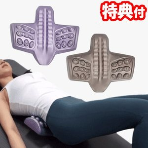 Lumbarnap ルンバナップ 全2色 腰用 ストレッチクッション ローリング&弛緩 ストレッチ 寝ながらゆらゆら 骨盤まわし 筋肉ストレッチ 腰まわし運動|nihontuuhan