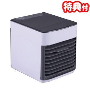 NEWパーソナルミニ冷風扇 涼風扇 扇風機 コンパクト冷風扇 ミニクールファン 冷風機 冷風扇風機 小型冷風扇 クーラーファン|nihontuuhan