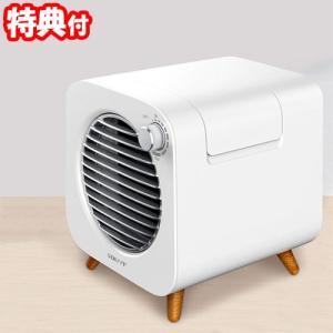 W保冷コンパクト冷風機 冷風機+扇風機 HINYA-RICH SY-122 ヒンヤリッチ SOUYI コンパクト 冷風器 送風ファン 冷風扇 涼風扇 小型クーラー 小型ファン|nihontuuhan