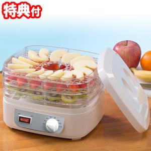 ドライフルーツメーカー プチカラ Ki-90554 ドライフードメーカー 野菜乾燥機 ドライフルーツ製造機 食品乾燥機 乾燥器 果物乾燥機 乾燥フルーツ nihontuuhan