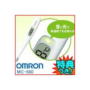 電子体温計 オムロン 体温計 はやい オムロン...の関連商品6