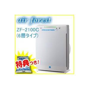 ゼンケン 空気清浄機 エアフォレスト ZF-2100C 6層タイプ カーボンフィルター付 ZF2100C 高脱臭空気清浄機 消臭器 消臭機 エアーフォレスト ZF-200|nihontuuhan