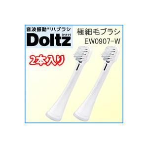 新開発のイオン用極細毛ブラシが歯周ポケットまでしっかりケアします。 内容:2本入り 交換時期:約3ヶ...