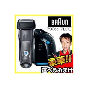 BRAUN ブラウン 790cc-7LDE 本革ケース付 シ...