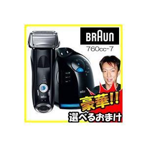 BRAUN ブラウン 760cc-7 メンズシェーバー シリ...