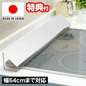 ステンレス排気口カバー グリルの排気口を油ハネ・料理物の飛び散りから守るためのカバー ステンレス製排気口カバー 日本製 排気口カバー 魚焼きグリル |nihontuuhan