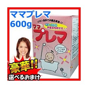 ベビー用品 入浴剤 プレママ ボディ洗浄料 赤ちゃんに  ボディシャンプー ベビーバス ボディソープ