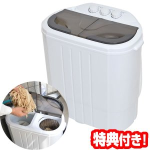 分けて洗濯 洗濯グッズ ミニ洗濯機 コンパクト洗濯機 ミニ洗...