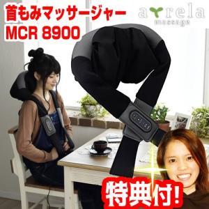 アルインコ 首もみマッサージャー MCR8900 K ALI...