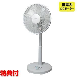 扇風機 おしゃれ  リビング 省エネ扇風機 KI323DC 静音 節電 首ふり 風量6段階切替 7.5時間入/切タイマー|nihontuuhan