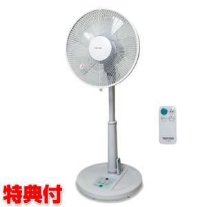 扇風機 おしゃれ リビング扇風機 テクノス KI-168R 30cm リモコン付き KI168R|nihontuuhan