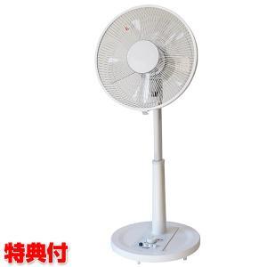 テクノス KI-1741(W) 30cm リビングメカ扇風機 扇風機 冷風扇 冷風器 が苦手な方へ KI-1743(K)ブラック の姉妹品 KI17|nihontuuhan