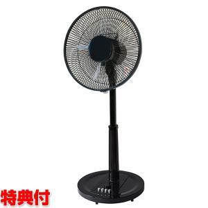 扇風機 黒 ブラック テクノス KI-1743(K) 30cm  おしゃれ リビングメカ扇風機 レトロ扇風機|nihontuuhan