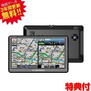 PD-705R ドライブレコーダー内蔵 GPS 7インチ ポータブルナビ 車載カメラ 事故記録カメラ ドライブカメラ るるぶデータ搭載 ドラレコ カーナビ 一体型|nihontuuhan