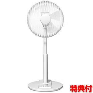 (100円クーポン配布中) SKJ 扇風機 SKJ-K309M メカ式扇風機 サーキュレーター メカ...