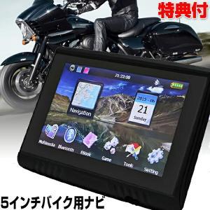 バイク用ナビ PD-003B-V19 5インチ 12V 24V Bluetooth ポータブルナビ バイクナビ 防水 バイク用カーナビ るるぶデータ搭載 3年間地図更新無料|nihontuuhan