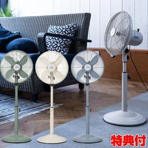 スリーアップ RT-T1824 レトロリビングファン デザイン ノスタルジック リビング扇風機 レトロ扇風機 おしゃれ 扇風機 NOSTALGIC ハイポジションタイプ|nihontuuhan