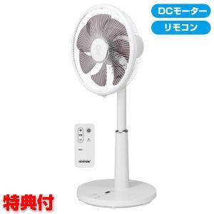 トヨトミ リビングリモコンDC扇風機 FS-D30KR リモコン DCリビング扇風機 DC扇風機 DCモーター扇風機 タワー リビングファン 省エネ扇風機 FSD30KR-W|nihontuuhan