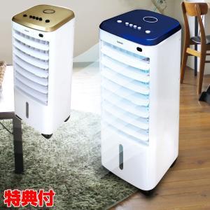 冷風扇 SY-076 冷却剤2個付 マイコン式冷風扇 冷風機 冷風器 扇風機 冷風扇風機 気化式加湿器の効果も 加湿器 扇風機 涼風 せんぷうき|nihontuuhan