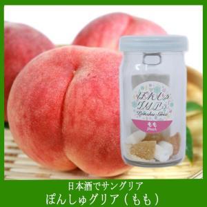 日本酒でサングリア 国産フルーツ使用 ぽんしゅグリア(もも) 新パッケージ ※お酒は入っていません|niigata-furusatowari