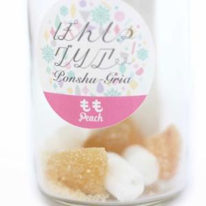 日本酒でサングリア 国産フルーツ使用 ぽんしゅグリア(もも) 新パッケージ ※お酒は入っていません|niigata-furusatowari|04