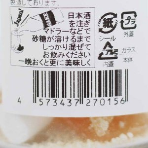 日本酒でサングリア 国産フルーツ使用 ぽんしゅグリア(もも) 新パッケージ ※お酒は入っていません|niigata-furusatowari|05