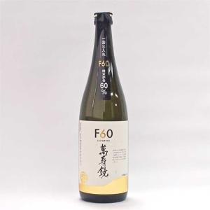 萬寿鏡酒造 マスカガミF60(エフロクマル)720ml|niigata-furusatowari