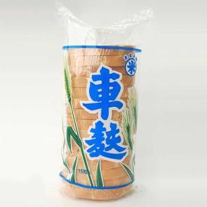 【マルヨネ】普通切り高級車麩 上白 一本巻(4回焼き×15枚)|niigata-furusatowari