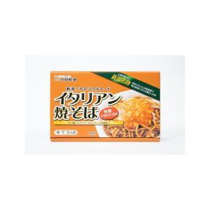 新潟B級グルメ イタリアン焼きそば 3人前(ゆで) niigata-furusatowari