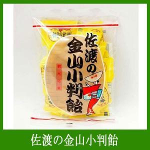 【佐渡のお土産】佐渡の金山小判飴|niigata-furusatowari