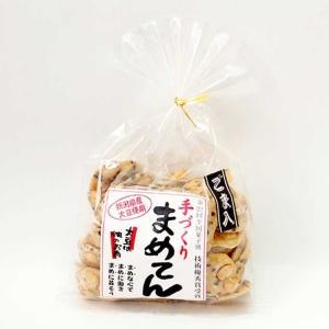 【新潟のお土産】手づくり 豆天(まめてん) ごま入|niigata-furusatowari