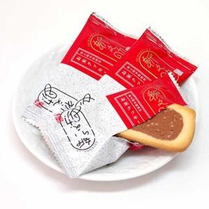 【新潟のお土産】新之助 お米クッキー 30個入|niigata-furusatowari