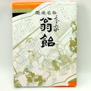 【新潟のお土産】高橋孫左衛門商店 越後名物 翁飴|niigata-furusatowari
