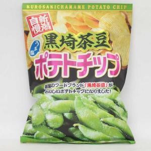 【新潟市のお土産】黒埼茶豆うま塩ポテトチップ|niigata-furusatowari