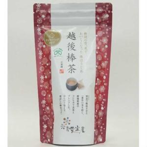 【糸魚川市のお土産】越後棒茶ティーバッグ3g×10袋|niigata-furusatowari