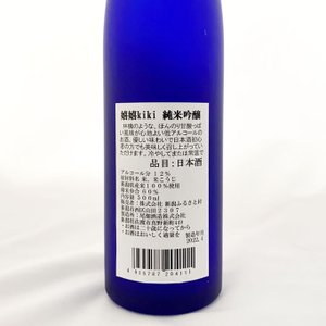 純米吟醸酒 嬉嬉(きき)佐渡の尾畑酒造とのコラボで生まれた新潟ふるさと村限定販売商品 500ml アルコール度数12% 女性でも飲みやすい日本酒|niigata-furusatowari|02