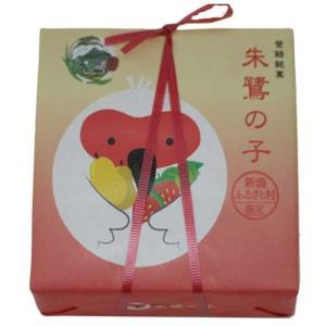 【新潟のお土産】 和菓子 朱鷺の子 新潟ふるさと村限定品 3種詰め合わせ|niigata-furusatowari|06