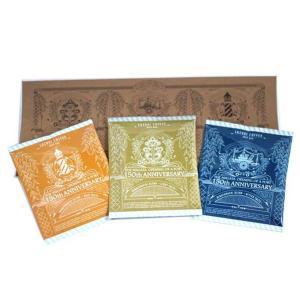 コーヒー3種(ドリップバッグ)セット 新潟開港150周年記念 10g×3袋|niigata-furusatowari