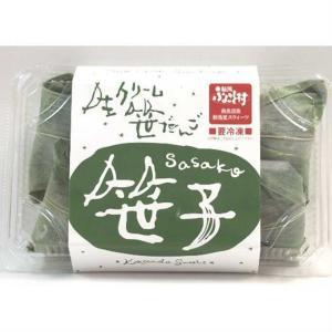 生クリーム笹団子 10個入 niigata-furusatowari 03