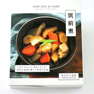 【魚沼市のお土産】和風そうざい(筑前煮)レトルトパウチ 一人前/200g 熱湯で温め直ぐに食べれます niigata-furusatowari
